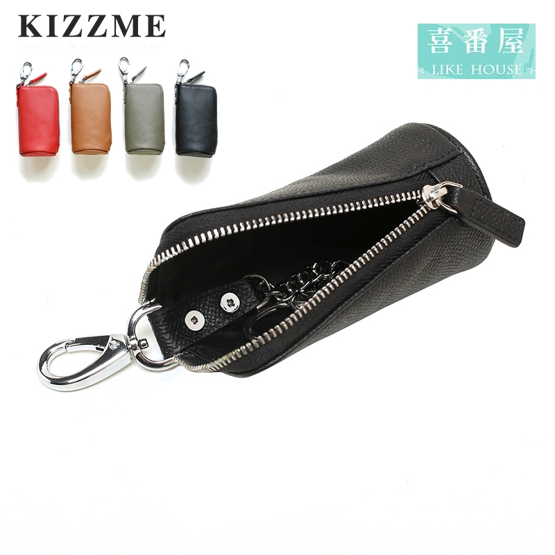 【喜番屋】KIZZME韓版真皮頭層牛皮腰掛大容量機車汽車腰掛拉鍊鑰匙包鑰匙套鑰匙圈精品禮物KI172