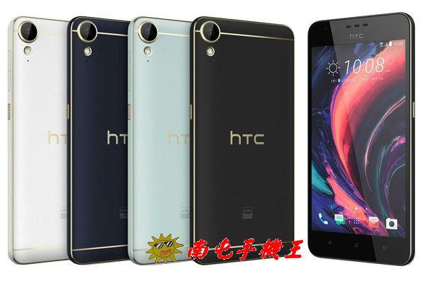 ←南屯手機王→  HTC Desire 10 lifestyle ( 3GB / 32GB)現金優惠價【宅配免運費】