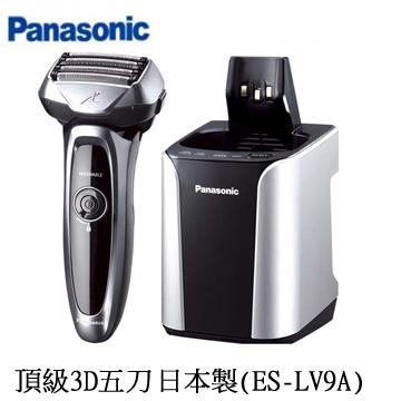 Panasonic 國際牌 ES-LV9A 頂級3D五刀頭音波水洗電鬍刀 日本製 父親節 0利率 免運 公司貨