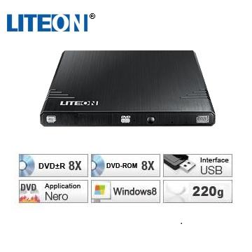 LITEON 超薄型外接DVD燒錄器(EBAU108)
