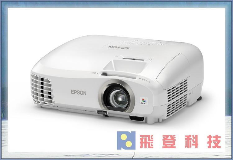 【EPSON】加送100寸布幕 EPSON EH-TW5300 投影機1080P家庭劇院 含稅開發票 公司貨保固三年