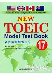新多益測驗教本(17)【New TOEIC Model Test Teacher's Manua】