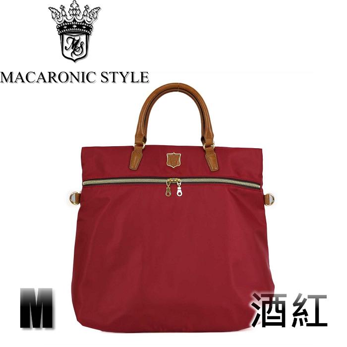 日本品牌 Macaronic Style 3Way 手提 肩側後背包 3用後背包(大) - 酒紅