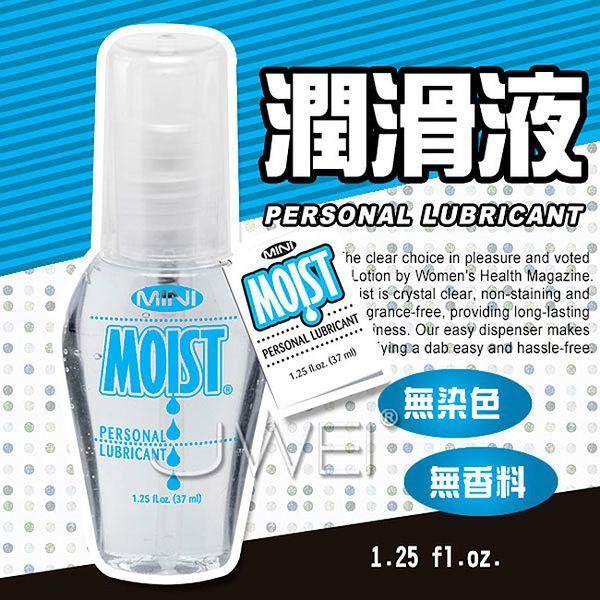 【亞娜絲情趣用品】美國原裝進口PIPEDREAM.MINI MOIST潤滑液系列-保濕型-37ml(藍)