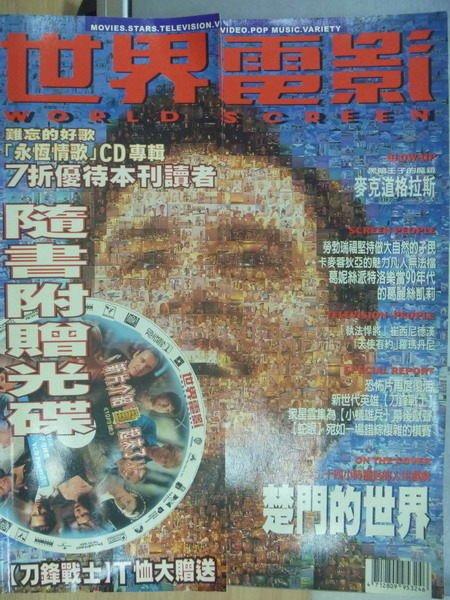 【書寶二手書T8/影視_YJY】世界電影_1998/10_楚門的世界等
