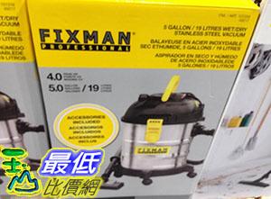 [105限時限量促銷] COSCO FIXMAN DRY/WET VACUUM 幹濕兩用吸塵器 _C107259