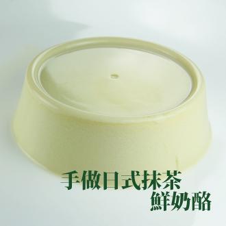 [哈頓先生]手作日式抹茶鮮奶酪