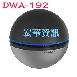 Dlink DWA-192 AC1900雙頻 USB 無線網卡 3T3R