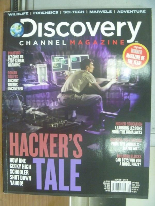 【書寶二手書T1/雜誌期刊_XHD】Discovery_2010/8_Hacker's tale等