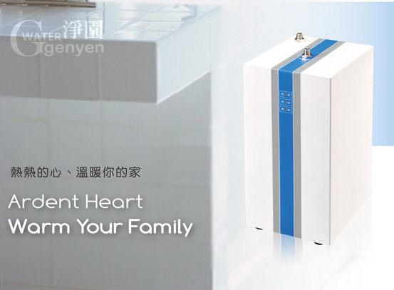 [3期0利率] HM-538智慧型無壓式飲水機/櫥下加熱器/自動補水加熱(搭贈十字防燙龍頭)