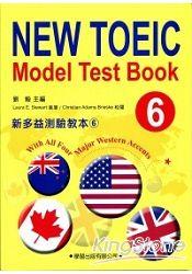 新多益測驗教本6 New Toeic Model Test Book