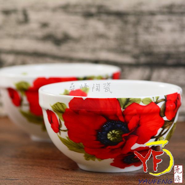 ★堯峰陶瓷★韓國 韓式飯碗 4吋骨瓷碗 大紅花 單入