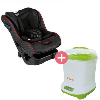 【悅兒樂婦幼用品舘】Combi 康貝 News Prim Long EG 汽車安全座椅+烘乾消毒鍋x1【組合組】