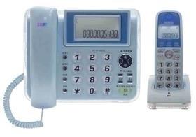 聲寶 CT-W1305DL2.4GHz高頻數位無線電話-藍