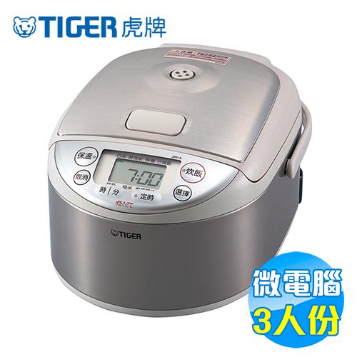 虎牌 Tiger 3人份微電腦炊飯電子鍋 JAY-A55R