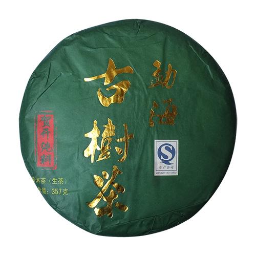2014年勐海古樹茶-普洱茶(生餅)(357g/片)