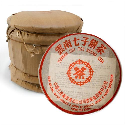 《中茶牌》7262雲南陳年普洱熟餅整件(7片/筒) 限量特惠組!