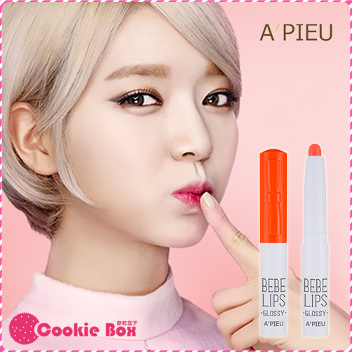 韓國 APIEU 奧普 BEBE 唇彩筆 唇膏 唇筆 口紅 咬唇妝 AOA 方便 輕巧 好攜帶 1g *餅乾盒子*