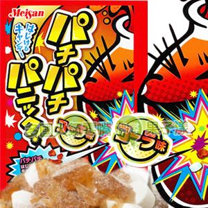 日本明治產業 跳跳汽水糖 (可樂口味) [JP424]