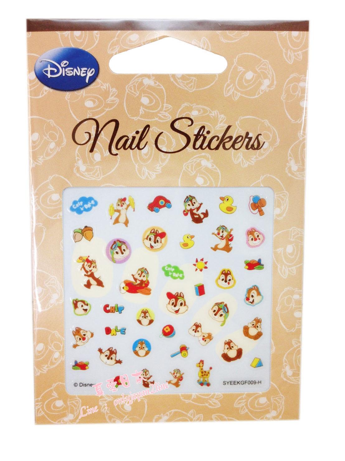 【真愛日本】16080600008彩繪美甲貼-玩具奇蒂   迪士尼 花栗鼠 奇奇蒂蒂 松鼠 指甲彩繪 貼紙