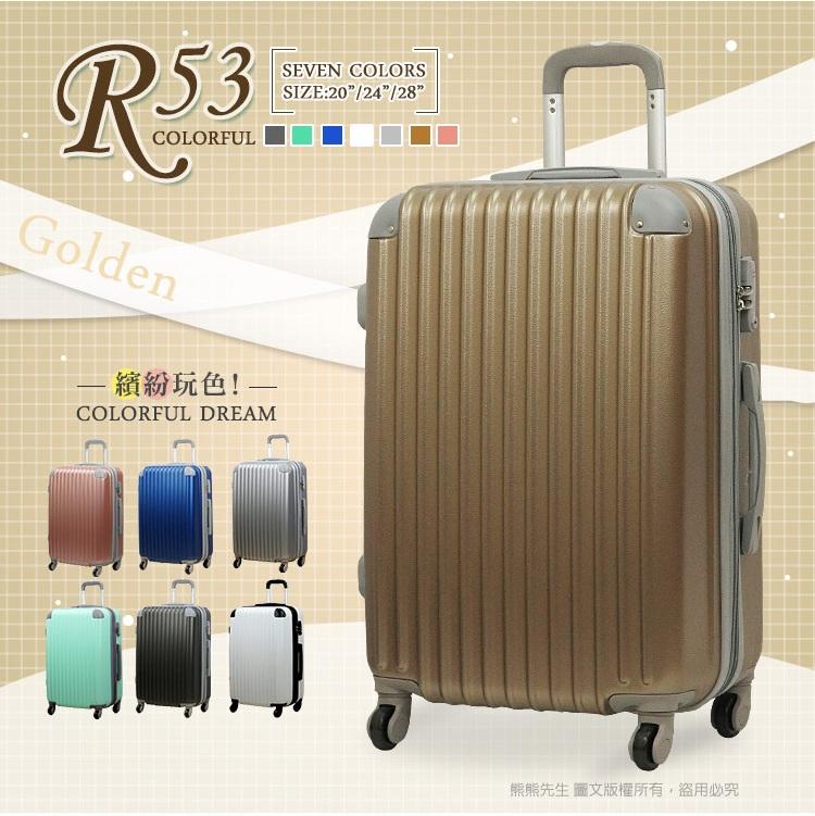 《熊熊先生》 20吋 R53 防刮可擴充 行李箱 旅行箱 登機箱 TSA海關鎖  防撞護角