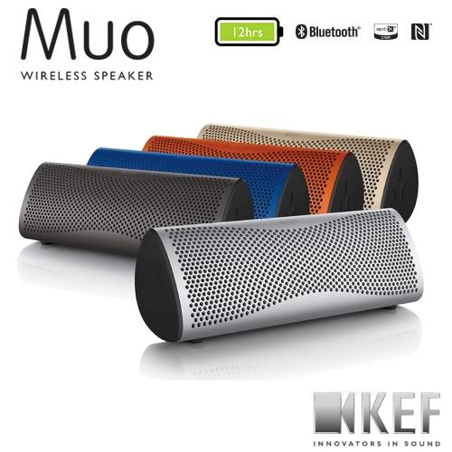 KEF 英國 MUO 無線藍芽可攜式喇叭 內部具備動態感測器 可自動調整輸出方向