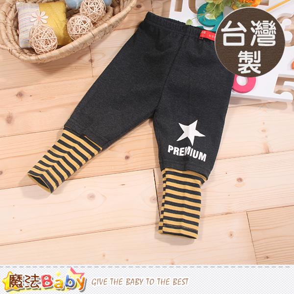 台灣製兒童假兩件束口褲 魔法Baby~k43625