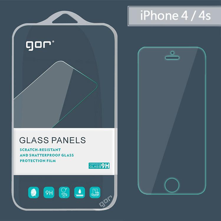 GOR 正品 9H iPhone 4 4s 玻璃 鋼化 保護貼【全館滿299免運費】