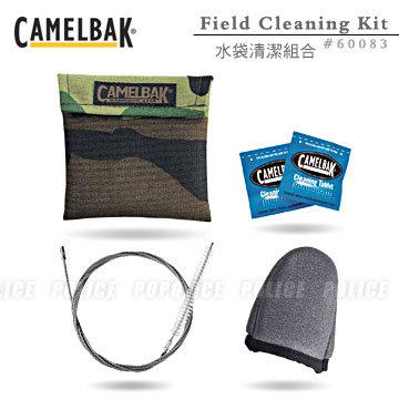 【鄉野情戶外專業】 Camelbak |美國|  CAMELBAK清潔包 _60083