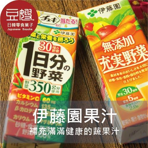 【豆嫂】日本飲料 伊藤園野菜果汁