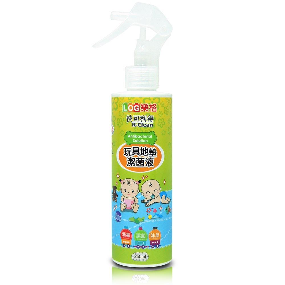 【LOG樂格】 快可利得K-Clean 玩具地墊潔菌液 ~瞬間分解壞菌病毒!