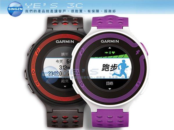 「YEs 3C」全新 中文 無心跳帶 GARMIN Forerunner 220 進階級跑步腕錶/運動腕錶