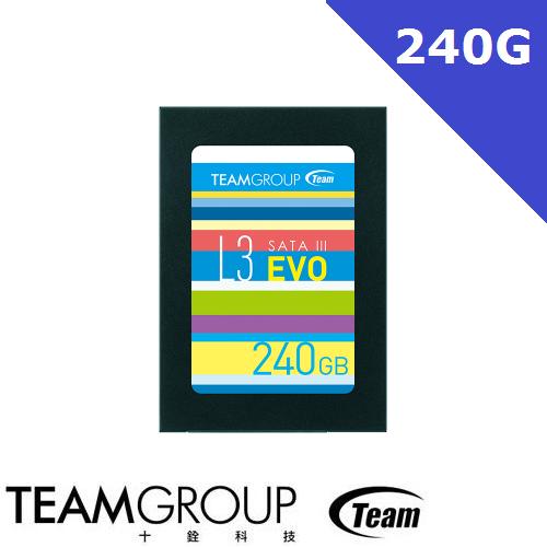 十銓 TEAM L3 EVO 240G SSD 2.5 SATA3