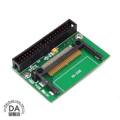 《DA量販店》桌上型 PC CF記憶卡 轉 IDE 擴充界面卡 轉接卡(20-682)