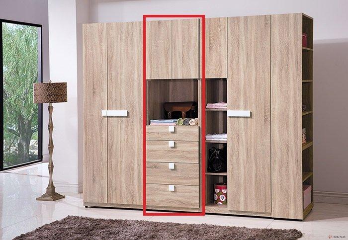 【尚品家具】HY-A92-03 多莉絲系統式2尺四抽衣櫥