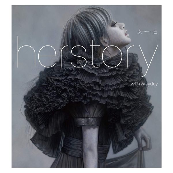 女也 herstory with Mayday CD (音樂影片購)