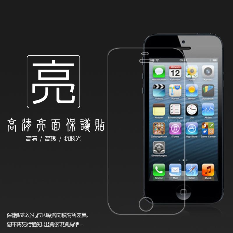 亮面螢幕保護貼 Apple iPhone 5/5S/SE  保護貼
