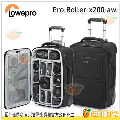 免運 LOWEPRO 羅普 立福公司貨 Pro Roller x200 AW 行李箱 雙肩 專業滑輪 17吋筆電  登機箱 後背包  x200AW