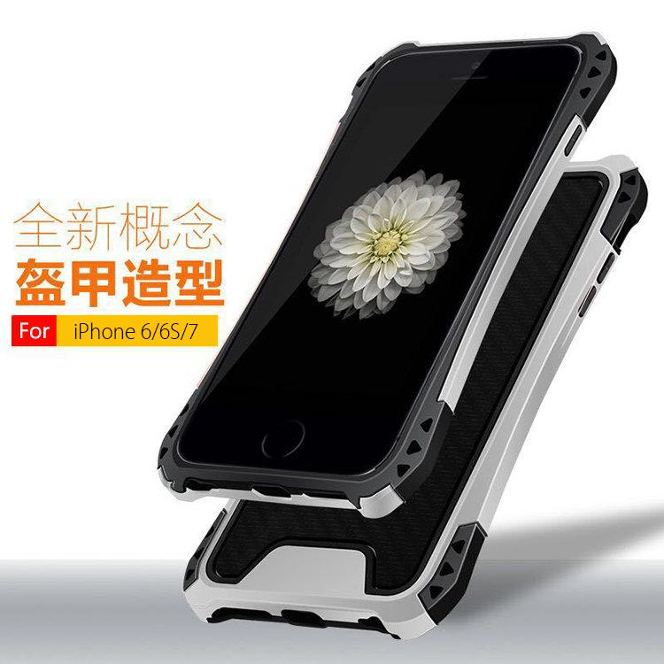 第二代盔甲系列 Apple iPhone 6/6S 4.7吋/6 Plus/6S Plus 5.5吋/iPhone 7/7 Plus 保護殼/PC+TPU/手機殼/背蓋/保護套/手機套