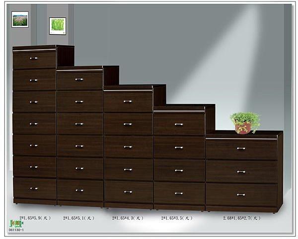 【尚品家具】房仲採購投資客最愛超便宜111-05 胡桃2尺七斗櫃收納櫃~另有其他尺寸