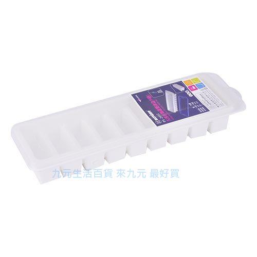 【九元生活百貨】聯府 P5-2052 大冰柱加蓋製冰盒-9格 P52052
