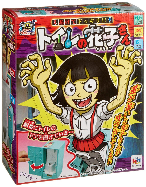 現貨 放課後的怪談系列 恐怖 日本怪談 花子 的 廁所 下課後 桌遊 整人玩具 健康教育 超取免訂金