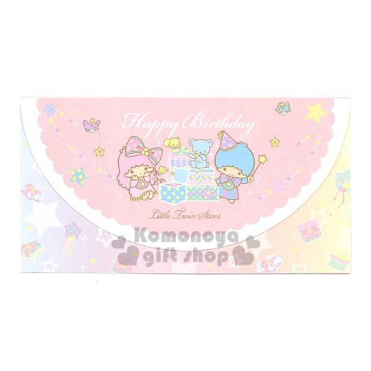 〔小禮堂〕雙子星 造型生日卡片《粉.禮物.星星》附信封