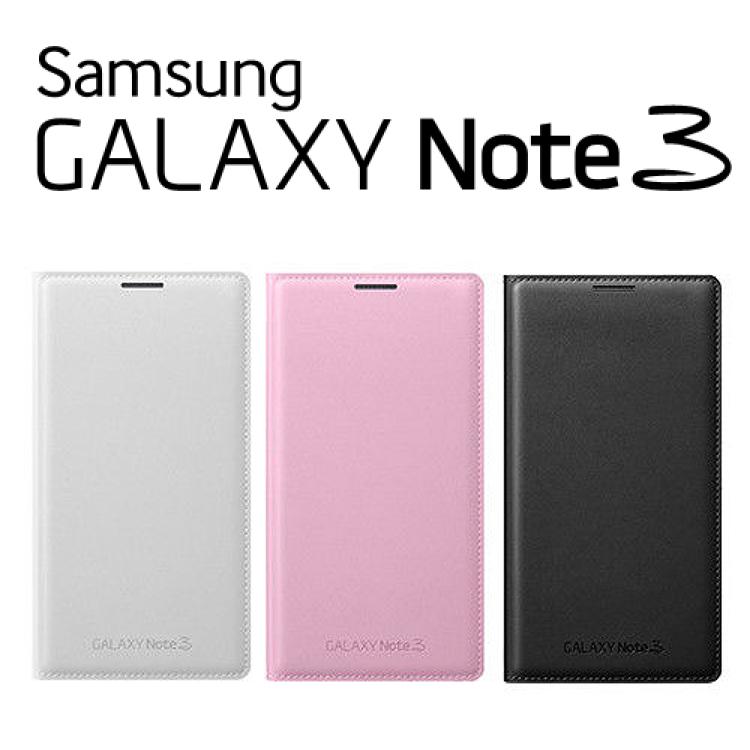 SAMSUNG GALAXY NOTE3 N9000原廠翻頁式皮套 側掀手機皮套【東訊盒裝】-白色