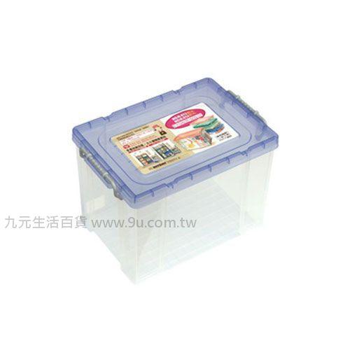 【九元生活百貨】聯府 K014 強固型掀蓋整理箱 置物櫃 收納櫃 K-014