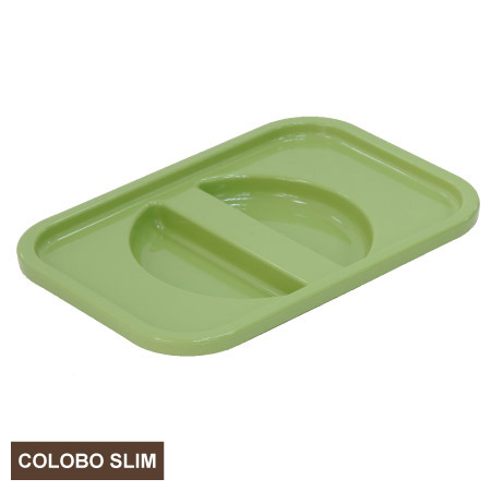 COLOBO SLIM收納盒盒蓋 YGR 黃綠
