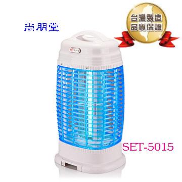 尚朋堂 15W 捕蚊燈 SET-5015 ■採用15W高亮度燈管■電源開關■抽取式集蚊盒■台灣製造