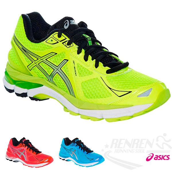 ASICS亞瑟士 女輕量慢跑鞋GT-2000 3 (螢光黃) 2015新款 高支撐