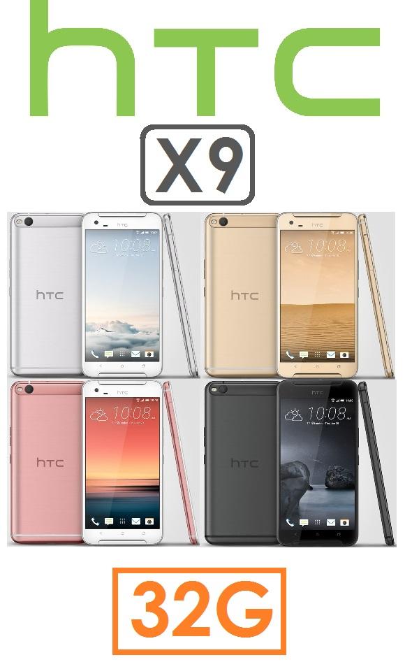 【預訂】宏達電 HTC X9 八核心 5.5吋 3G/32G 4G LTE 智慧型手機●金屬機●雙卡雙待