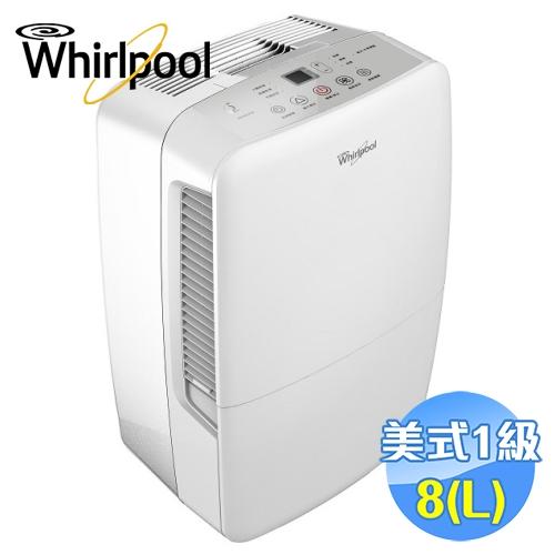 惠而浦 Whirlpool 8L節能除濕機 WDEE16W